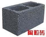 北京陶粒砖
