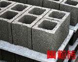 陶粒空心砖