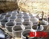 天津化粪池