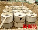 排水化粪池