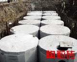 北京化粪池