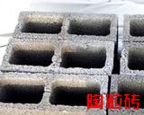 北京污水处理陶粒砖