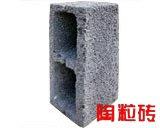 防火防潮陶粒砖