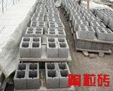 北京化粪池厂