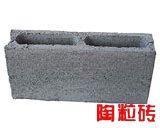 轻集料混凝土陶粒砖