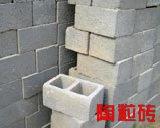 污水处理陶粒砖
