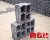 优质陶粒砖